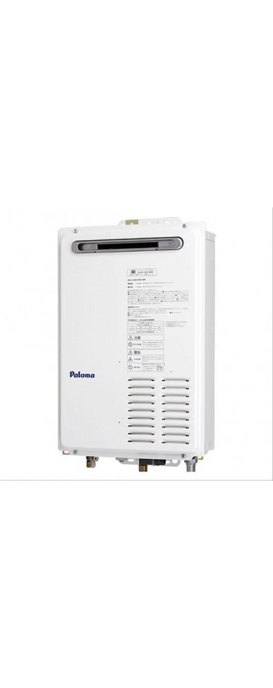 Paloma Water Heater Gas PH - 163 EW