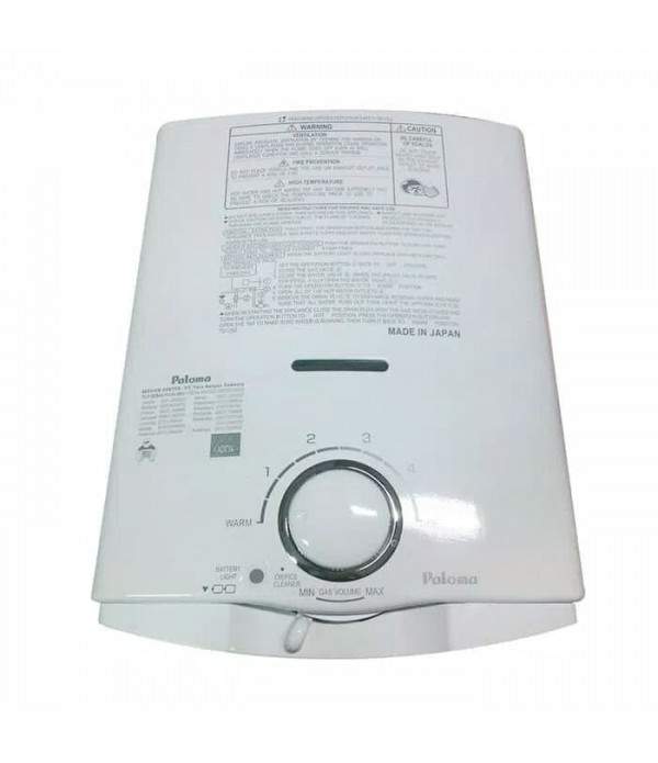 Paloma Water Heater Gas PH 5 RX (LNG)
